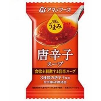 アマノフーズ Theうまみ 唐辛子スープ(フリーズドライ ドライフード インスタント食品)
