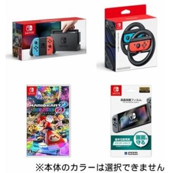 【送料無料】 任天堂 Switchセット Cバージョン (マリオカート同梱)