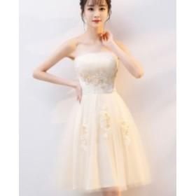 チューブトップ チュール パーティー ドレス レディース 大きいサイズ ミニ 結婚式 二次会 花嫁 白 キャバ