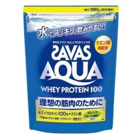【理想の筋肉のために!】 ザバス アクア ホエイプロテイン 100 グレープフルーツ風味 1袋(1890g)  【SAVAS-ザバス】 サプリメント/プロ