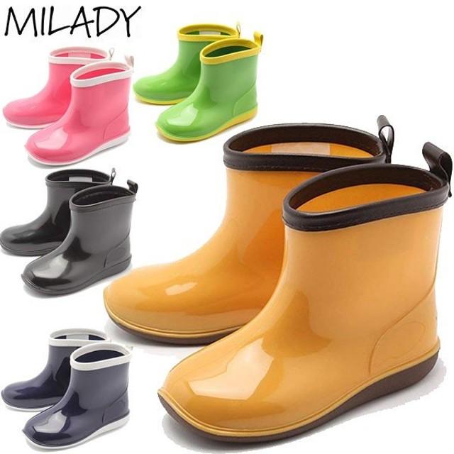 MILADY(ミレディ—) レインシューズ レインブーツ 長靴 ML468(RO)【キッズ・ジュニア】