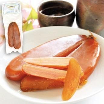イタリア産 カラスミ 1腹1組 (1腹あたり100g前後) 冷蔵便 食品 グルメ 国華園