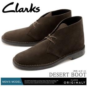 CLARKS クラークス デザートブーツ メンズ DESERT BOOT 26138229