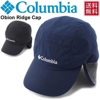 キャップ 帽子 メンズ レディース/コロンビア Columbia オビオンリッジキャップ/耳当て付き アウトドア カジュアル アクセサリ/PU5391