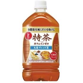 サントリー 特茶 カフェインゼロ 1L ペットボトル 1ケース(12本) (お取寄せ品)