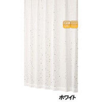 ユニベール プリエ ホワイト レースカーテン 幅100×高さ133cm 1セット(2枚入り) (直送品)