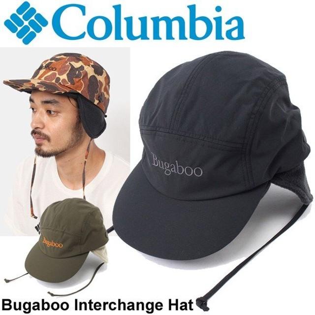 キャップ 帽子 メンズ レディース/コロンビア Columbia バガブーインターチェンジハット/アウトドア アクセサリ 防寒 耳当てフリース/トレッキング/CU0071
