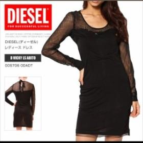 ディーゼル DIESEL ワンピース ドレス 00S706 0DADT D-VICKY LS 長袖 シースルー ひざ丈 DSF0013