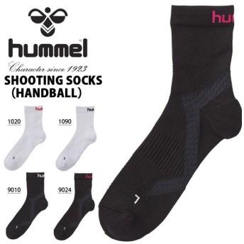 ハンドボール専用ソックス ヒュンメル hummel シューティングソックス メンズ レディース ソックス 靴下 得割16 HAG7063