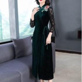 パーティードレス 結婚式 二次会 ワンピース 結婚式 お呼ばれ ドレス 20代 30代 40代 結婚式 お呼ばれドレス ベロア 刺繍 パーティー ド