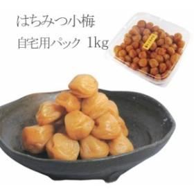 岩本食品 はちみつ小梅 1kg入 自宅用パック 5084e(支社倉庫発送品)