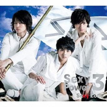 Sexy Zone/Sexy Power3(初回限定盤B)(DVD付)