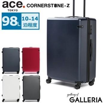 ace.TOKYO エース トーキョー CORNERSTONE Z スーツケース 98L 06234