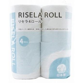 オサダ リセラロール トイレットペーパー ダブル 25m 4ロール