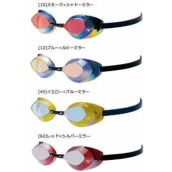 MIZUNO ミズノ アクセルアイカッター (ノンクッションタイプ)[85YA111] /スイミングゴーグル/ゴーグル/水泳/スイム