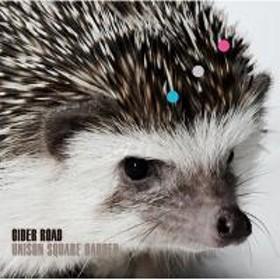 UNISON SQUARE GARDEN ユニゾンスクエアガーデン / CIDER ROAD【CD】