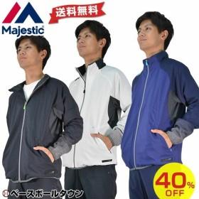 ハンパ祭 オーセンティック ジャケット マジェスティック スポーツ XM23MAJ031 TEAM MAJESTIC