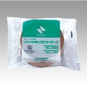 リサイクル可能クラフトテープ [3185-50] 1巻 リサイクル可能クラフトテープ