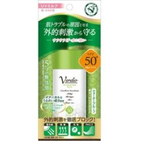 近江兄弟社 ベルディオ UV モイスチャーミルク(SPF50+ PA++++) 40g