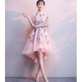花柄 刺繍 フィッシュテイル パーティー ドレス レディース 大きいサイズ 袖あり 結婚式 二次会 お呼ばれ