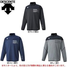 DESCENTE(デサント)長袖ネオピステ(DVB3753L)バレーボール トレーニング 長袖 ウインド ジャケット メンズ