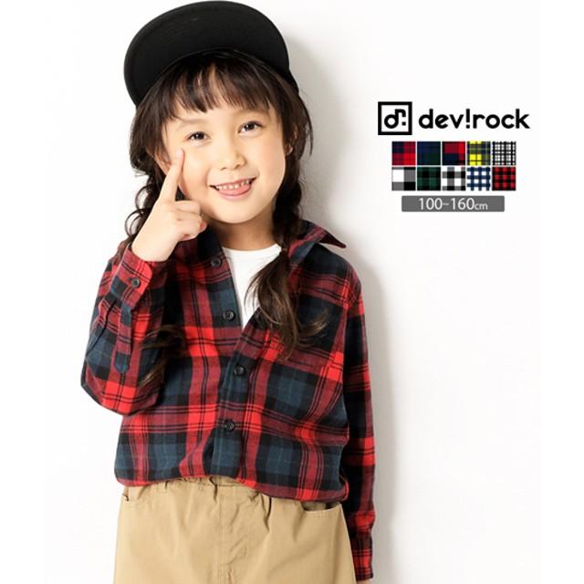 devirock デビロック キッズ ネルチェックシャツ