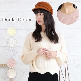 ニット・セーター - Doula Doula 【DoulaDoula】ニット・セーター【2019新秋冬商品】