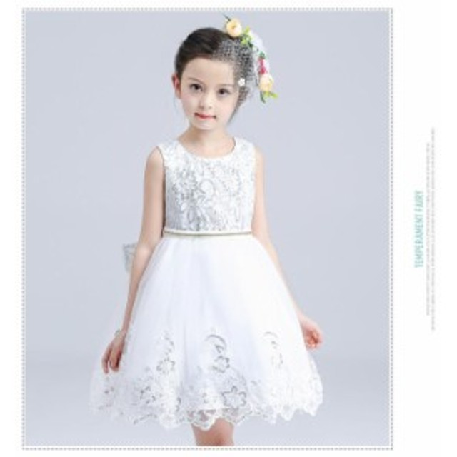 528b0b4d0feb7 子供ドレス 白 キッズ女の子 ノースリーブ レース チュール ドレス 子供服 子供ドレス キッズ フォーマル 結婚