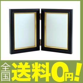 FUJICOLOR 額縁 肖像額 ( 無反射ガラス ) L2面 木製 ブラック 407215