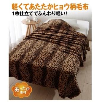 毛布 ひざ掛け レオパード柄 あたたかフランネル 70×100cm _ ひざ掛け ニッセン