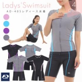 フィットネス 水着 レディース プール スポーツ スイムウェア 袖あり 半袖 セパレート