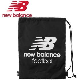 17FW ニューバランス トレーニング バッグ ナップサック 巾着袋 ランドリーバッグ JABF7367-BK