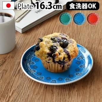 【14時迄のご注文は当日発送】 ウィークディッシュ バンダナ プレート [6.5/16.3cm] 皿 おしゃれ かわいい 日本製 陶器 小皿