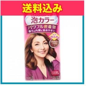 【医薬部外品】ブローネ 泡カラー 1 スタイリッシュブラウン