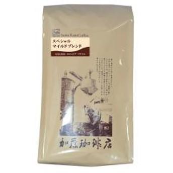 【業務用卸】スペシャルマイルドブレンド/500g袋<挽き具合:中挽き>