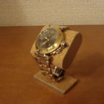 時計 収納して飾る ベルト台座接触バージョン 台座上コルク(普通コルク)あり