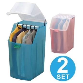 らくらく衣装ケース 収納ケース ハンガー掛け用 同色2個組 キャスター付 積み重ね( 衣類ケース 洋服掛け 衣装ボックス プラスチック製 )