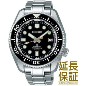 SEIKO セイコー 腕時計 SBDX023 メンズ PROSPEX プロスペックス ダイバーズ GBコアショップ専用 メカニカル 自動巻(手巻つき)