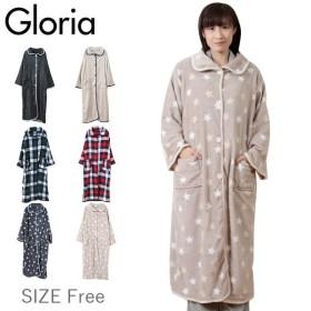 着る毛布 ロング丈 サイズフリー 丈125cm (メンズ レディース 起毛 袖付き) (在庫限り)
