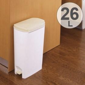 ゴミ箱 ふた付き ペダル式 セパ 超スリムペダル 26L ( スリム ペダル ダストボックス )