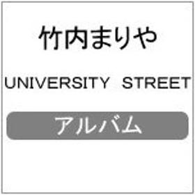 UNIVERSITY STREET/竹内まりや[CD]【返品種別A】