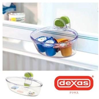 ■在庫限り・入荷なし■クリップカップ 小物入れ L dexas