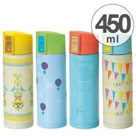 ■在庫限り・入荷なし■水筒 フェールデュテ 直飲み ワンプッシュボトル 450ml 保温 保冷