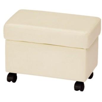 ■在庫限り・入荷なし■収納スツール 合成皮革 収納BOX ホワイト( 椅子 イス チェア ボックス キャスター )