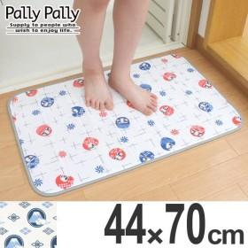 バスマット PallyPally 吸水バスマット ( 吸水 足拭きマット 風呂マット )