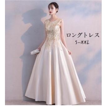 ロング丈ドレス パーティードレス 結婚式 お呼ばれワンピース 二次会 ゲストドレス 透け感レース 魅力 大きいサイズ 同窓会 フォーマル