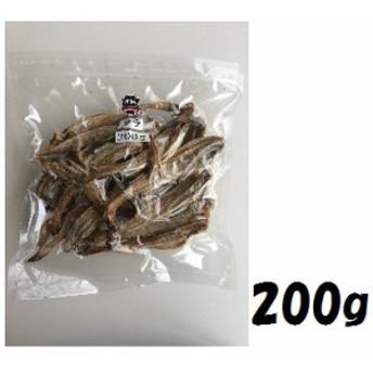 ブラックウッド 犬用 タラ 200g