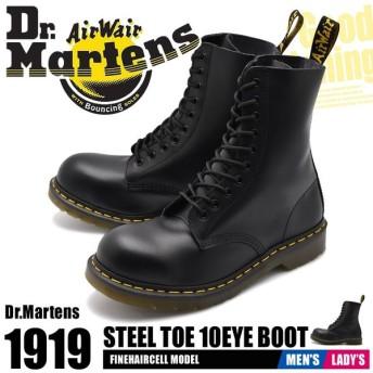 Dr.Martens 1919 スチールトゥ 10ホール ブーツ 10105001