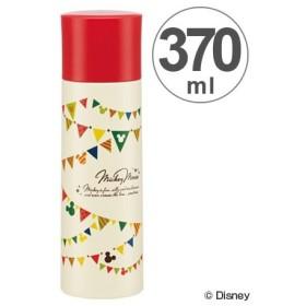 ■在庫限り・入荷なし■水筒 ステンレスマグボトル 直飲み&コップ付 2ウェイ中栓 ミッキーマウス ガーランド 370ml