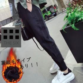 ブラック ラインパンツ スポーツMIX レディース ズボン 大きいサイズ 韓国ファッション スポーツウェア ジャージ 裏起毛 あったかい